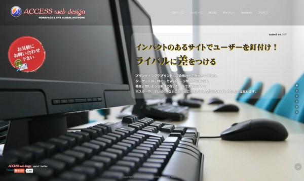 スペシャルホームページ